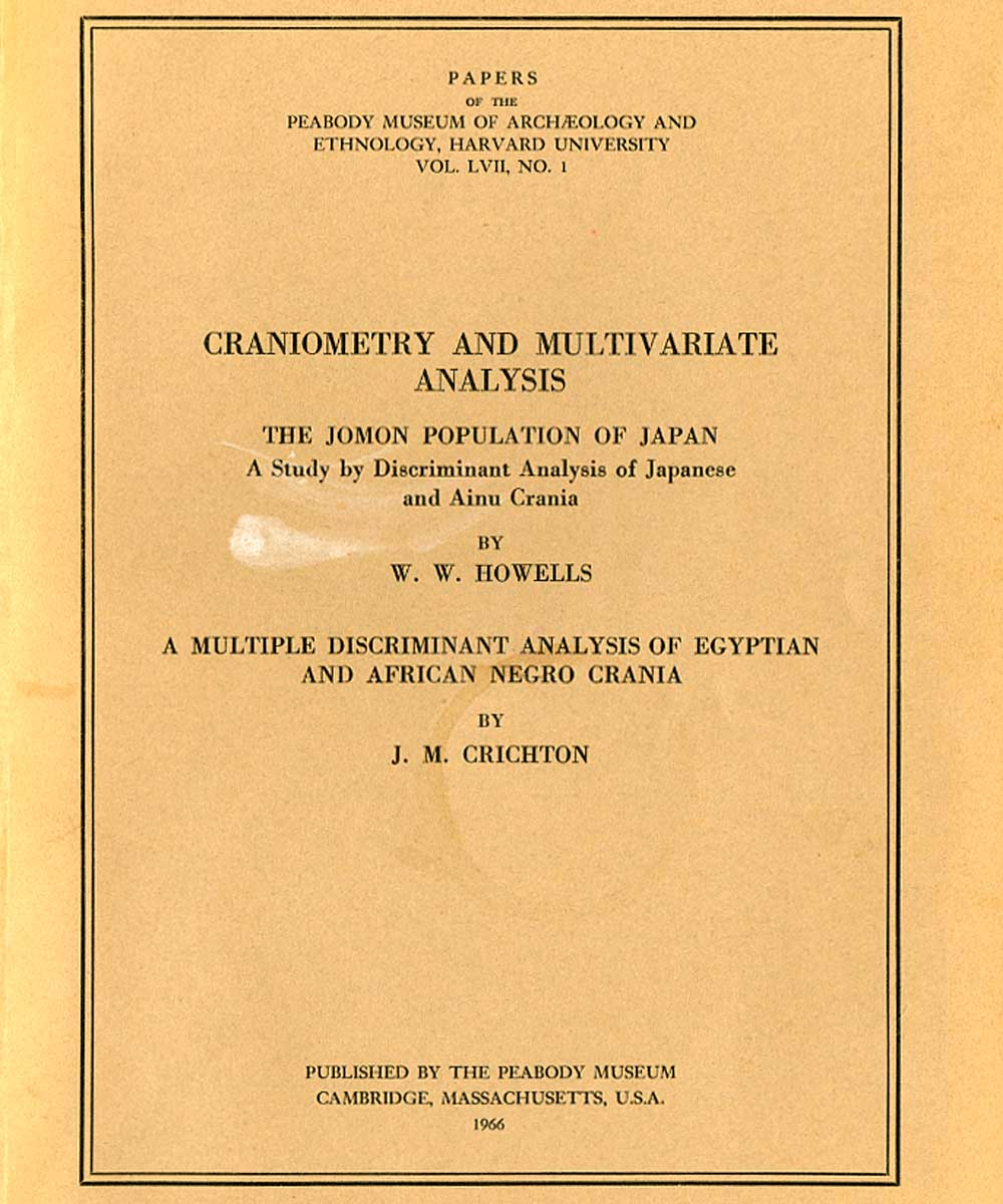 doctor michaelcrichton com michael crichton essay in the new england journal of medicine papers of the peabody museum